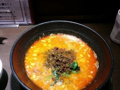 「 想吃坦坦面 」 ゴマたっぷり濃厚坦坦麺 坦々麺専門店