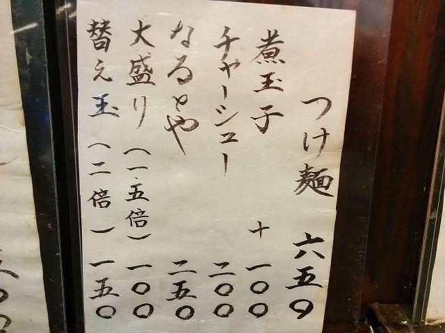 8 (3).jpg