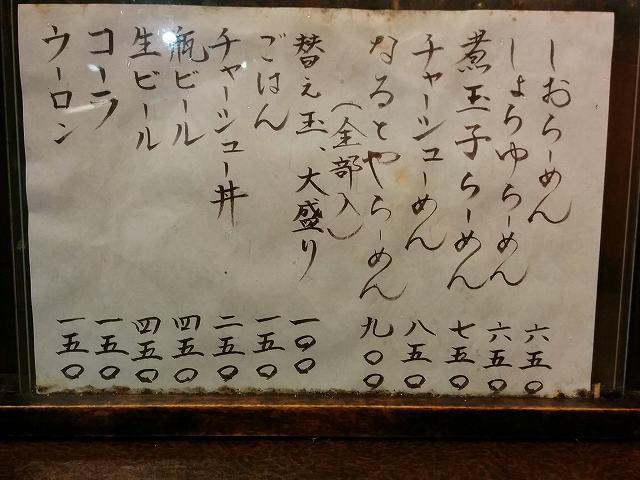 8 (4).jpg