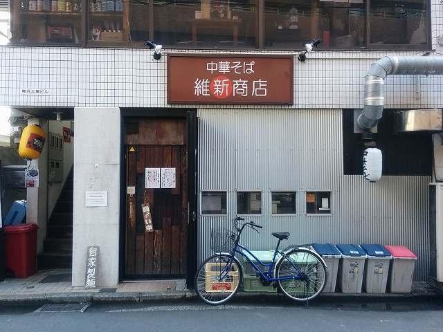 いしん (14).jpg