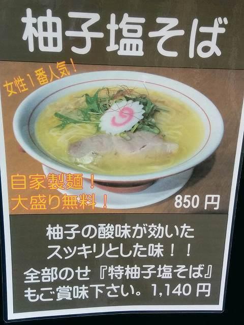 いしん (15).jpg