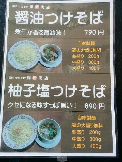 いしん (17).jpg