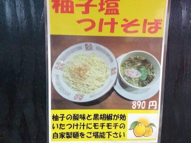 いしん (18).jpg