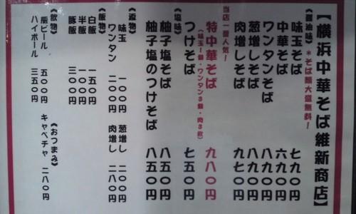 いしん 02.JPG