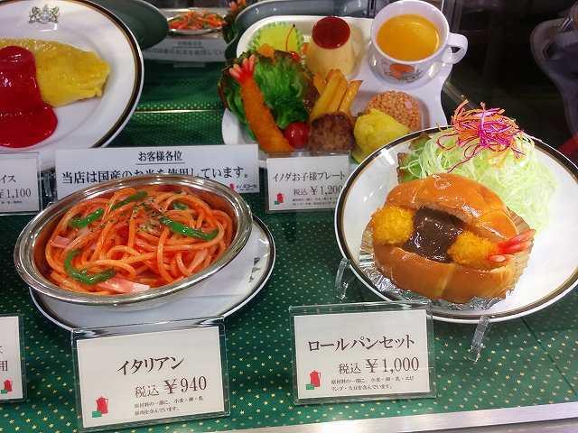 いのだ (1).jpg