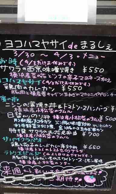 うお時 15.04 (16).jpg