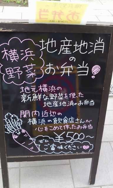 うお時 15.04 (17).jpg