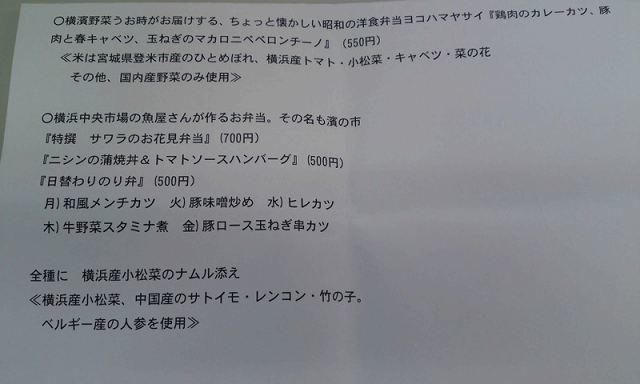 うお時 15.04 (2).jpg