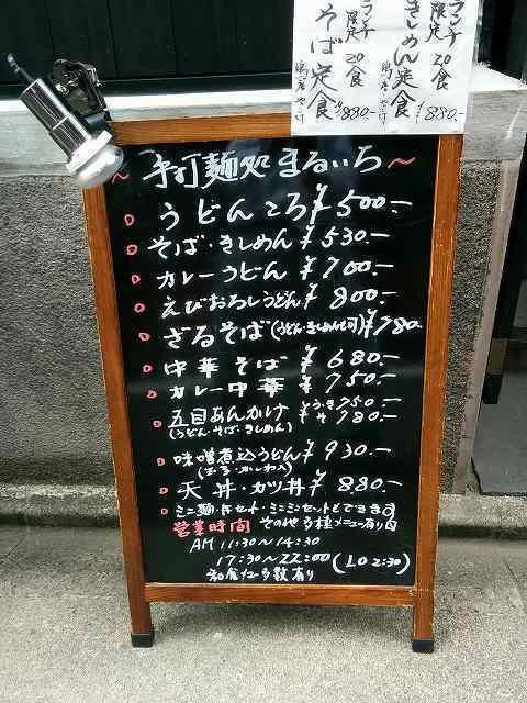 うどん (12).jpg
