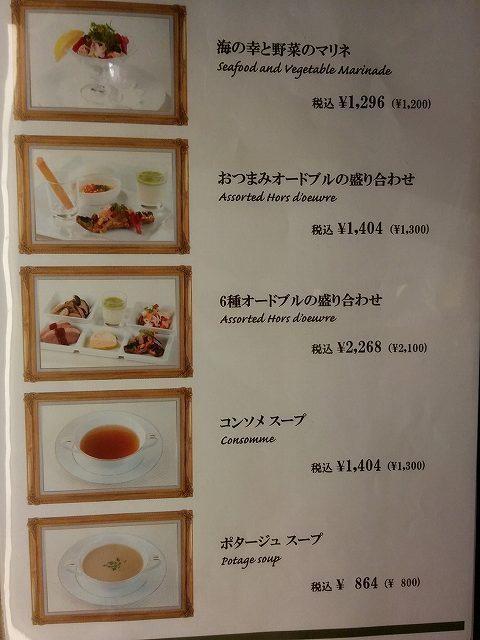 ぐらんど (4).jpg