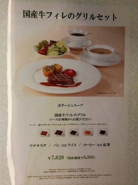 ぐらんど (9).jpg