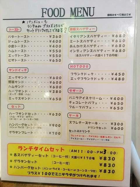す (4).jpg