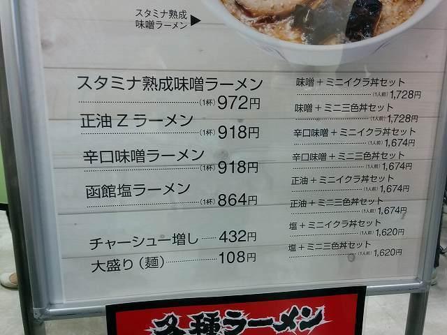 ず (19).jpg