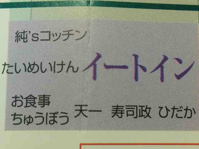 たい (1).jpg