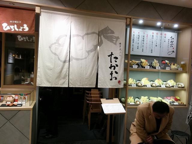 たかお (22).jpg