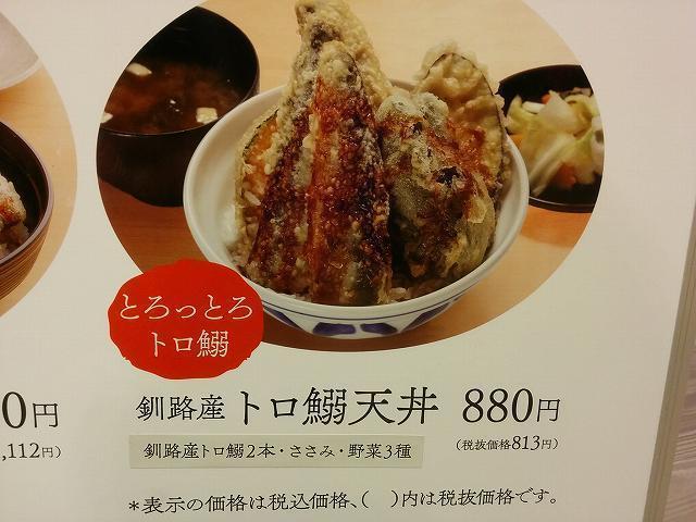 たかお (26).jpg
