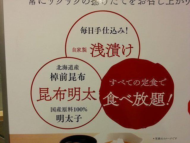 たかお (29).jpg