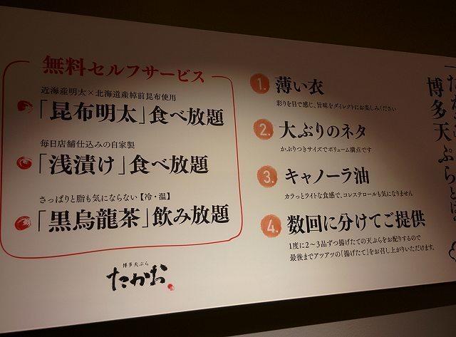 たかお (4).jpg