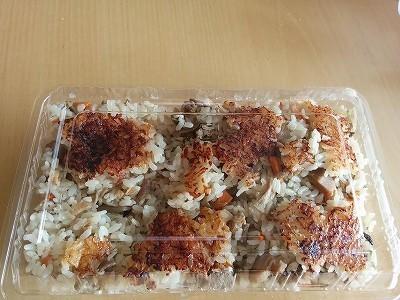 「 名尾庵 」 佐賀の鶏めし お焦げ付き