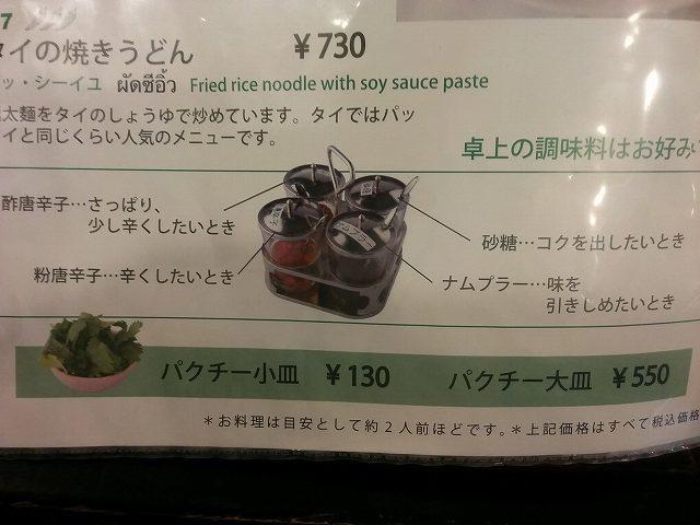 ぱ (5).jpg