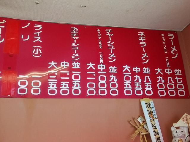 ひかり (1).jpg