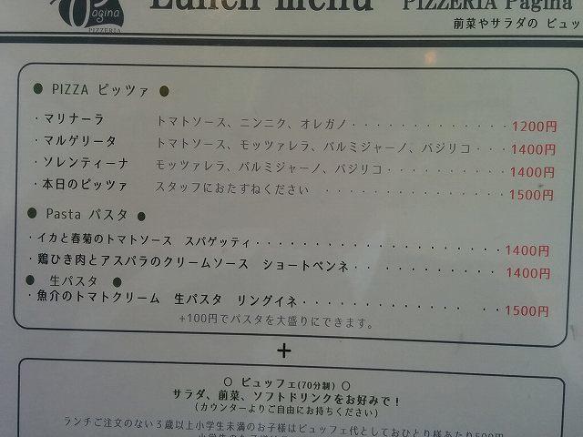 ぴざ (1).jpg