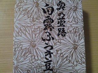 ふうき豆02.25③.JPG