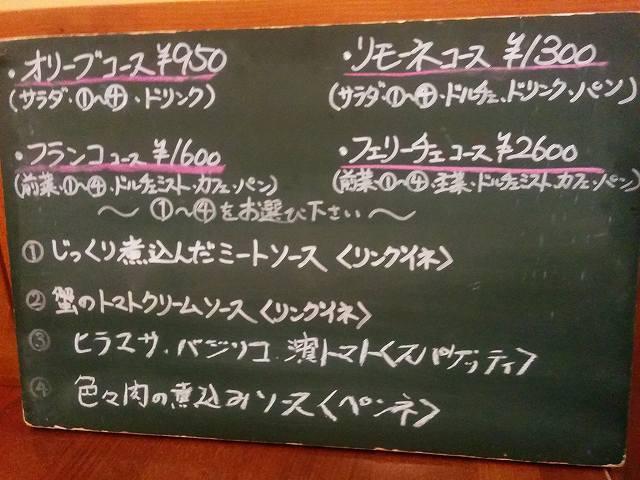 ふらんこ (1).jpg