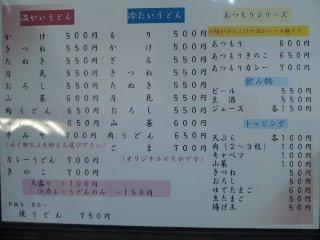 まる久02.27⑨.JPG