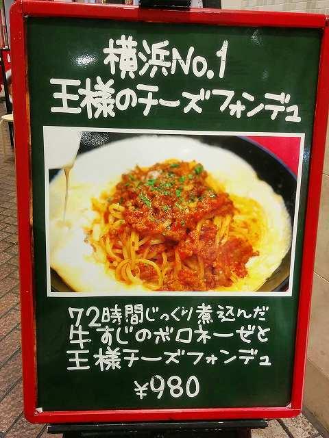 もちすぱ (4).jpg