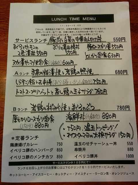 エビス (1).jpg
