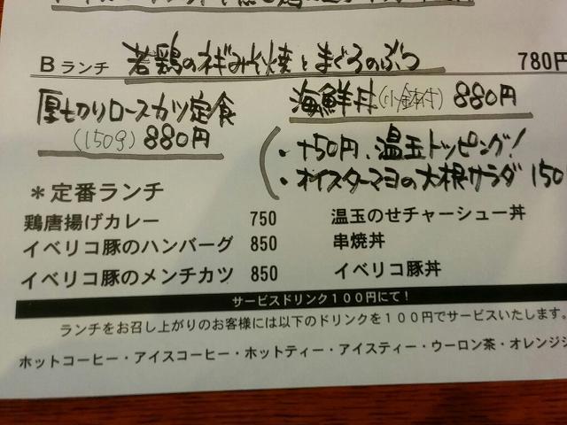 エビス (2).jpg