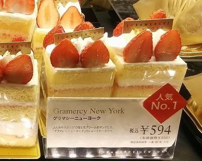 横浜高島屋の「 グラマシー ニューヨーク 」で行列に並んでも食べたい極上のケーキ