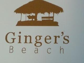 「 Gingers's Beach 」 ハワイのリゾートホテルの雰囲気たっぷりのカフェ