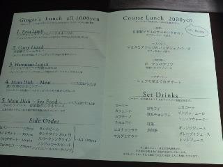 ジンジャーズ14.JPG