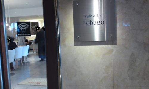 トバゴ 1.JPG