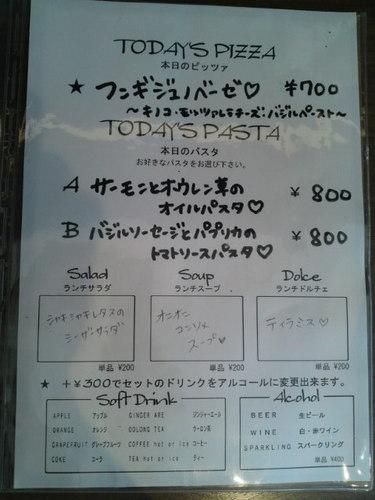 ナポリ 値ニューb.jpg