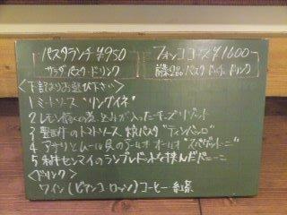 フォッコ10.JPG