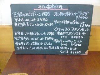 フォッコ11.JPG