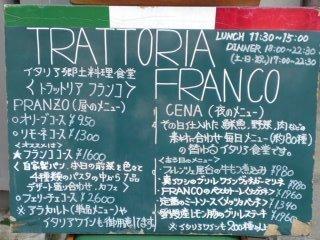 フランコ02.24①.JPG