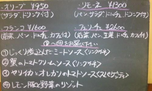 フランコ 12.JPG