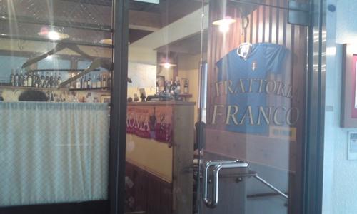 「 フランコ 」 魅惑のミートソースパスタ 横浜のトラットリア