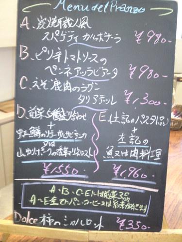 ラフォンテ 13.JPG