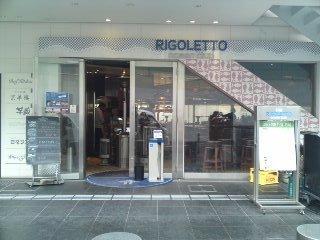 リゴレット1.JPG