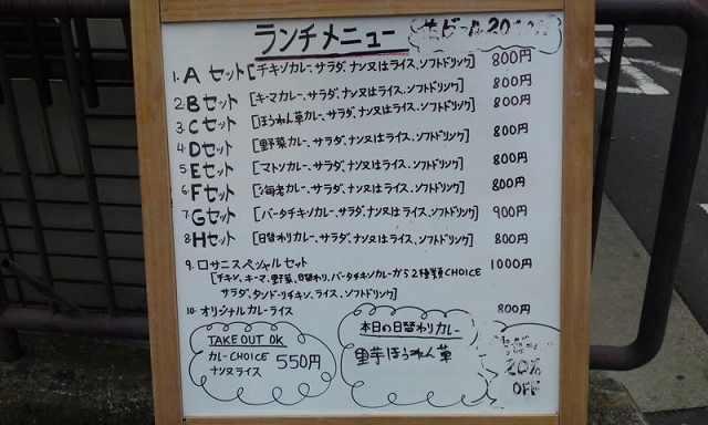 ロサリーダイニング03 (2).jpg