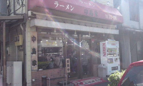 中島家2.JPG