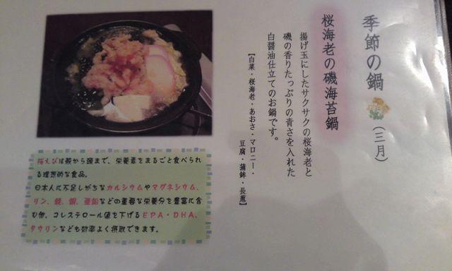 和楽宮03 (10).jpg