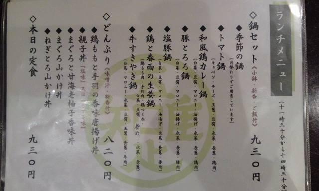 和楽宮03 (9).jpg