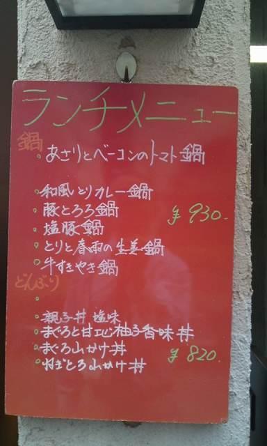 和楽宮 2015.04 (10).jpg