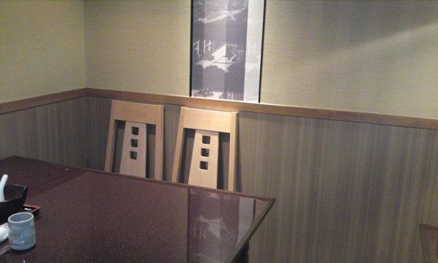 和楽宮 2015.04 (1).jpg